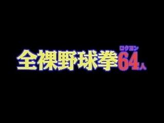 Japanese tv entertainment..