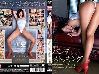 Horny Japanese girl Hibiki..